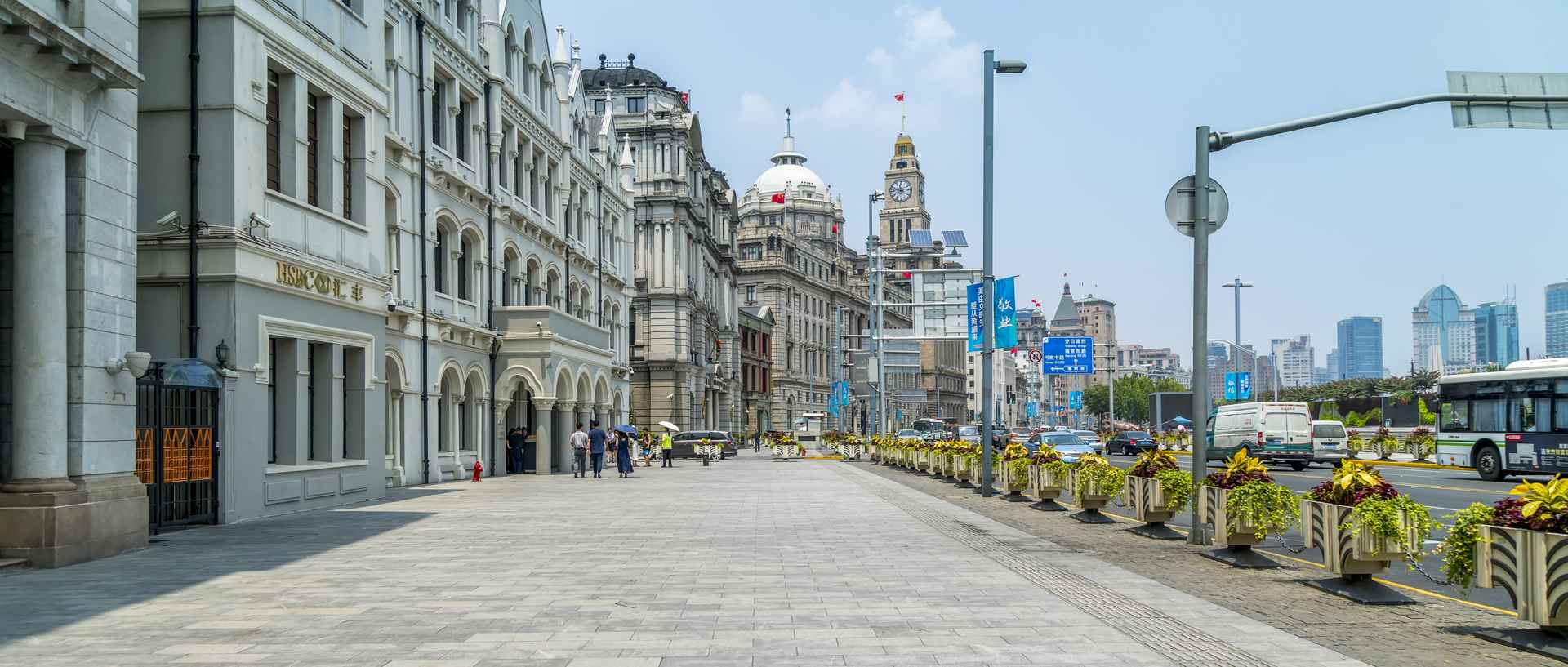 Smart tech providing safer streets in Shanghai