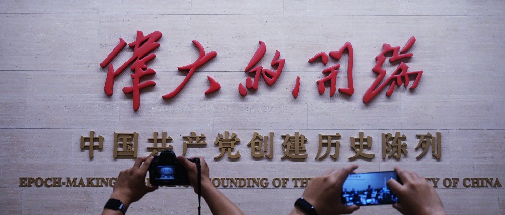 Expanded CPC memorial hall opens