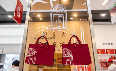CPC-themed creative cultural products popular in Shanghai