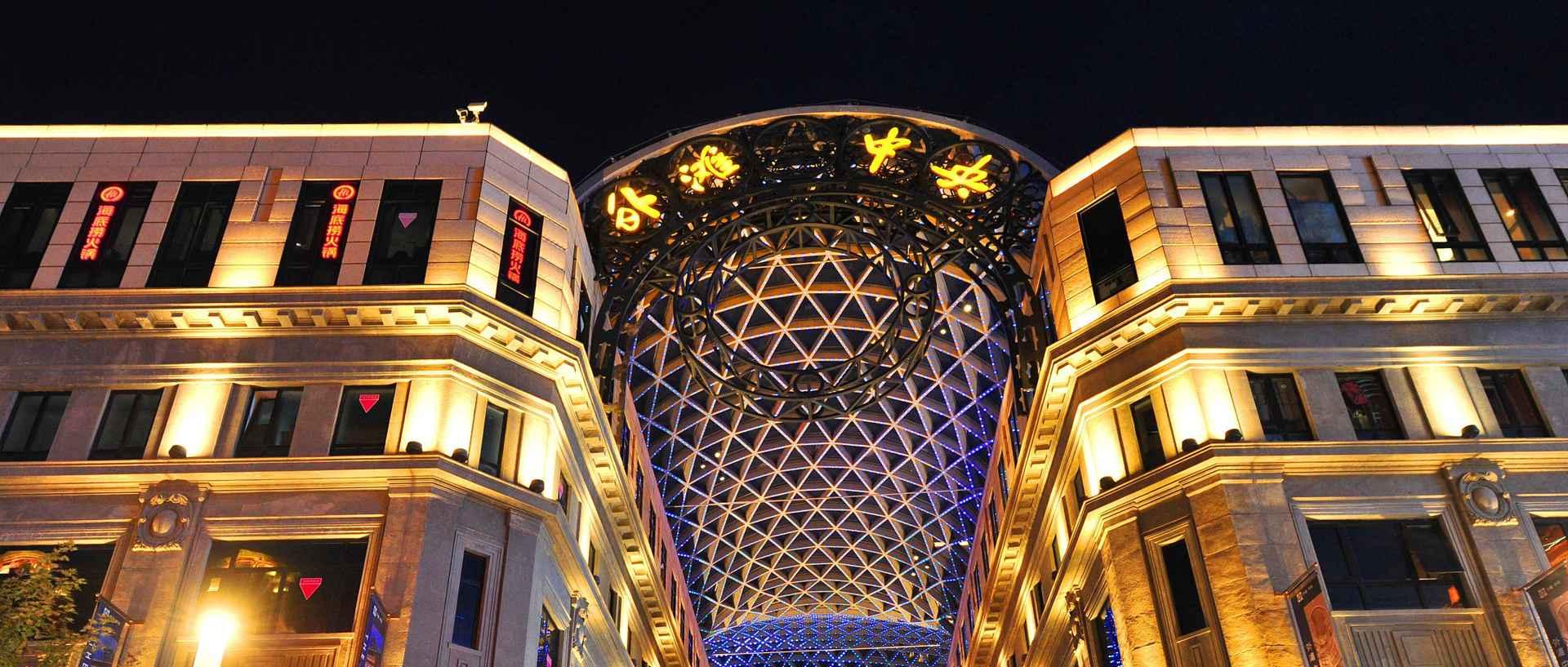Stunning giant dome debuts on Nanjing Road