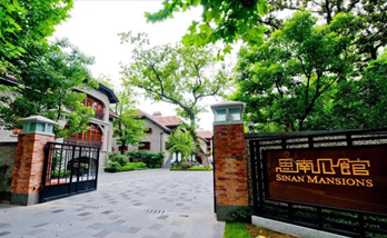 Sinan Mansions named city-level tourist, leisure block