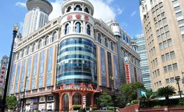 Huangpu district embraces new shopping landmarks